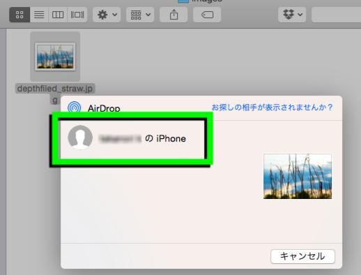MacからiPhoneへ画像を転送2