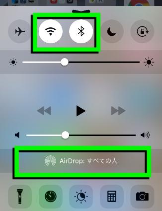 MacからiPhoneへ画像を転送3