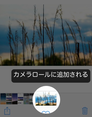 MacからiPhoneへ画像を転送5