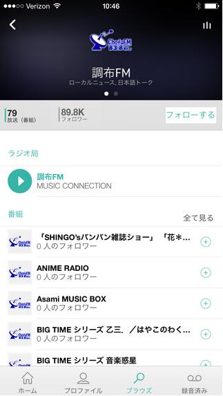 Tuneln Radio3