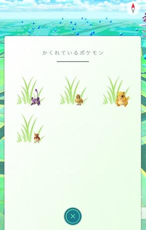 Pokemon GOバージョンの追加画像