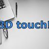 3DタッチでiPhoneキーボードをマウスパッドのように使える便利技