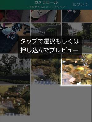 Lively LivePhotoの変換方法1