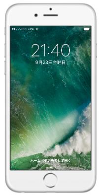 iOS10のロック画面を使いこなす設定方法1