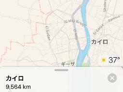 iOS10マップの便利機能