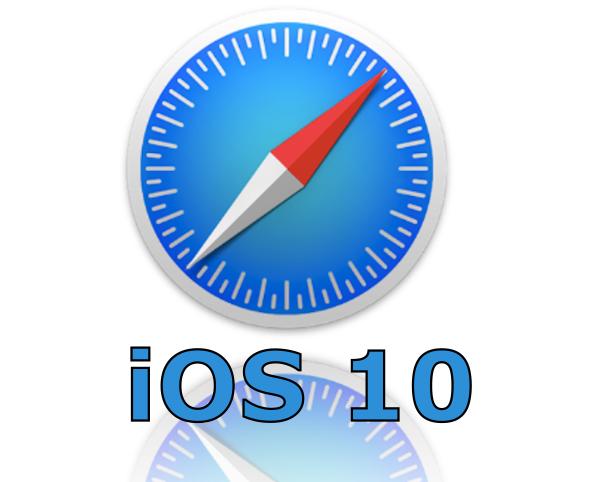 iOS10のSafari 追加機能3つ