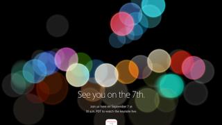 iPhone 7 発表目前!最新のスペック予想は当たるのか?