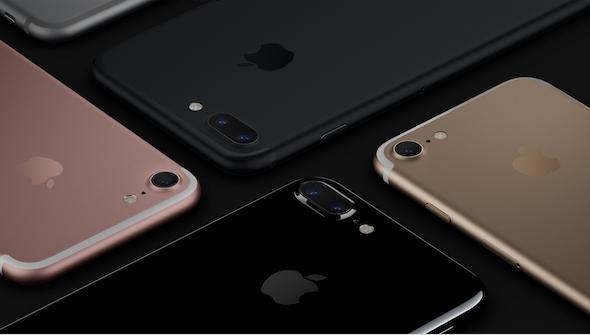 iPhone7発表イベントまとめ