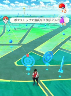 Pokemon GO Plus画面