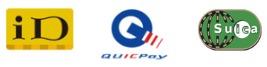 iD、QUICPay、Suica 支払い利用での起動方法の設定