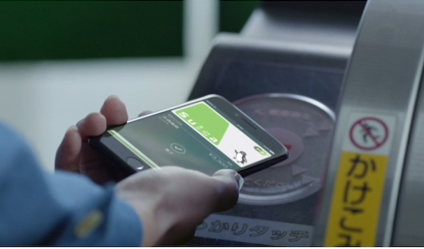 アップルペイ開始でiPhoneが超便利おサイフケータイに