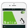 SuicaのApple Pay設定方法と使い方