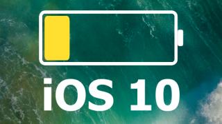 iOS10 iPhoneの電池を長持ちさせる設定方法10選!