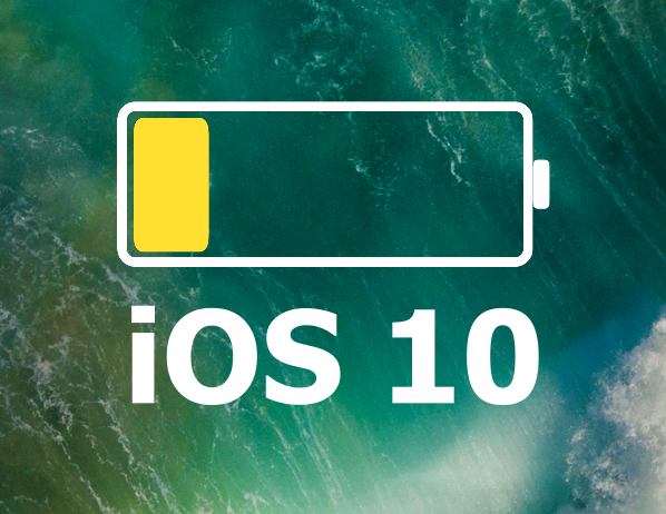 iOS10 iPhoneの電池を長持ちさせる設定方法