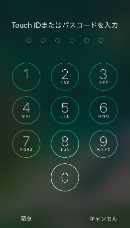 iOS10ロック画面解除のパスコード