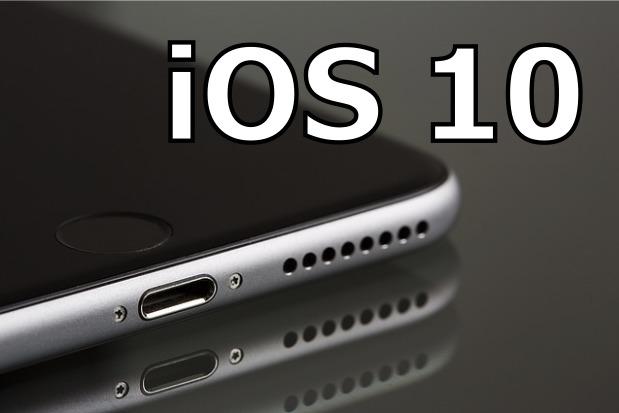 iOS10 iPhoneのセキュリティを高める設定方法7つ