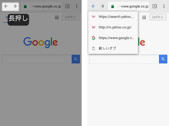 Chromeでの方法