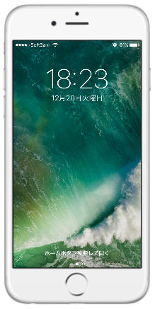 iPhoneロック画面でウェジェット通知を非表示に