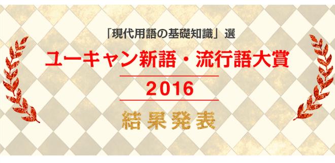 ryukougo_main