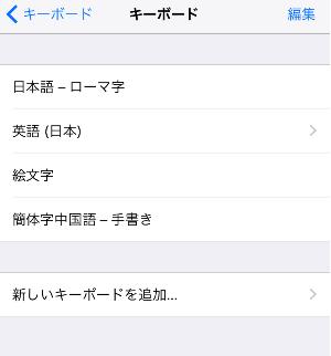 簡体字中国語の手書