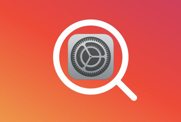 これは便利!必要なiPhone設定項目を検索で呼び出す方法