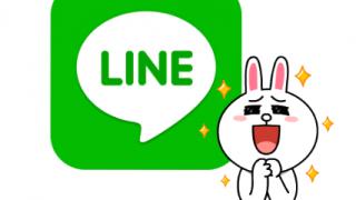 知っておきたい3通りあるLINEの友だちを追加する方法