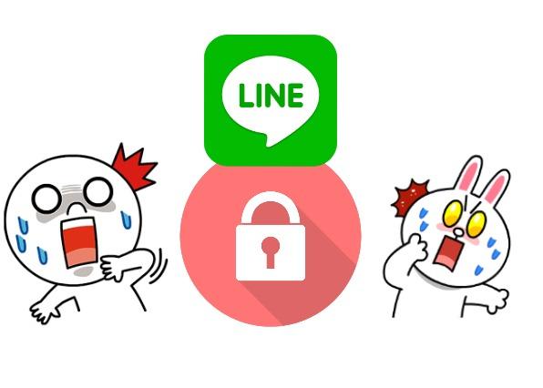 LINEのトーク内容を覗かれないようセキュリティを強化する方法