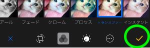 ライブフォト編集保存
