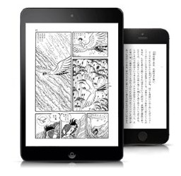 iPhoneやiPadでKindle書籍が読める