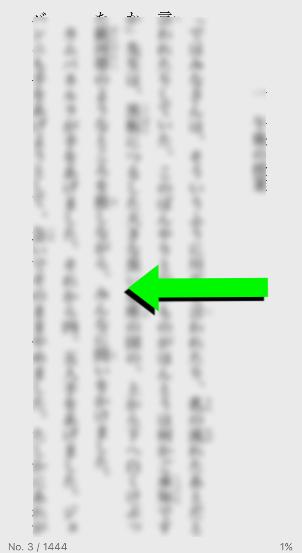 iPhoneを使ってKindleの電子書籍を読む方法9