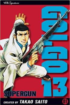 ゴルゴ13