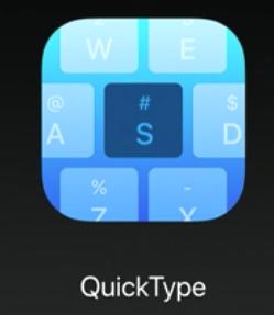 iPad iOS11 新機能 QuickType(クイックタイプ)