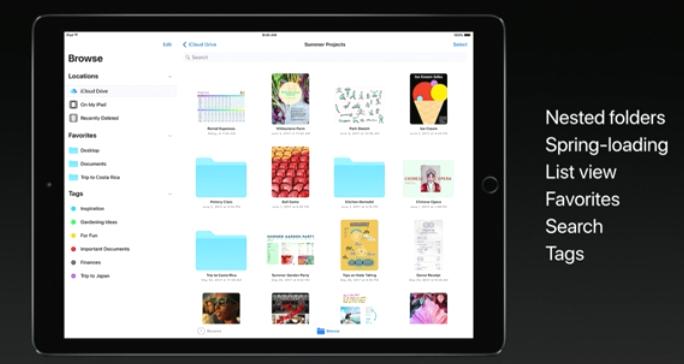 iPad iOS11 新機能 Files(ファイル)各種機能
