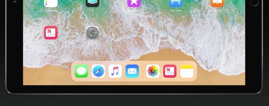 ipad iOS11 ドック機能