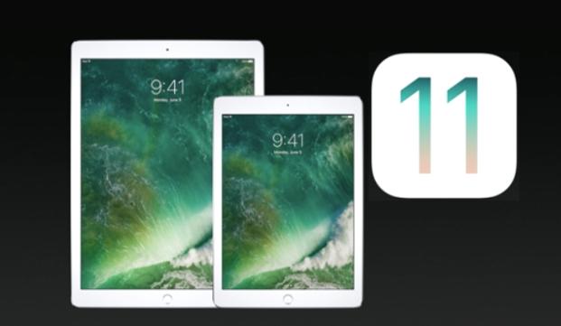 iPadユーザ必見の「iOS11」新機能を知っておこう