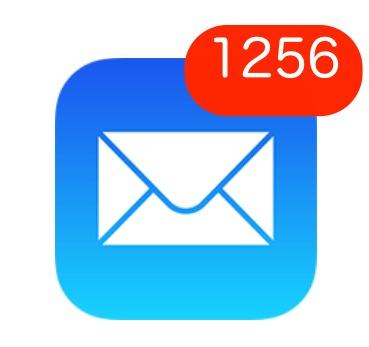 iPhoneの受信メールをまとめて開封済みにして一括削除する方法