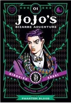 ジョジョの奇妙な冒険