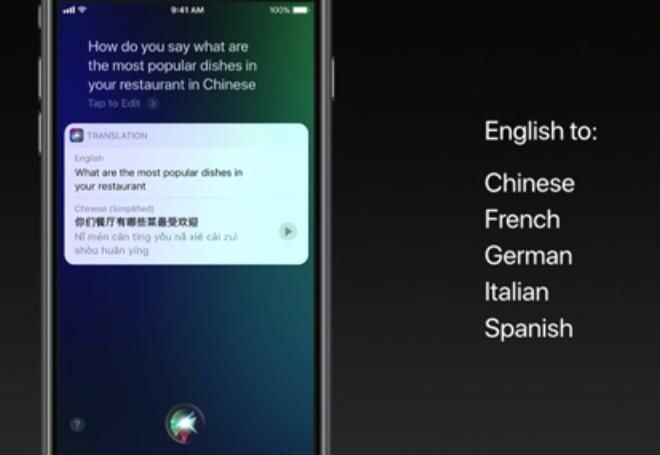 iOS11 Siri翻訳機能