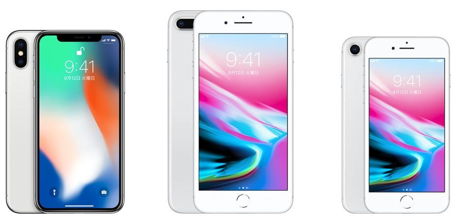 iPhone 8, iPhone 8 Plus, iPhone X サイズ比較