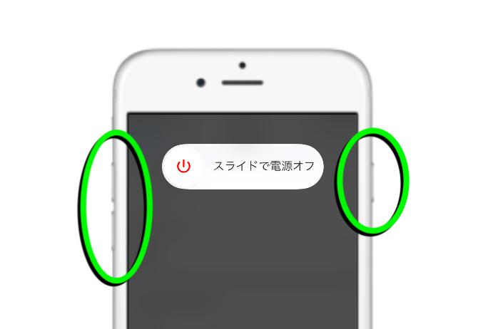 ボタンが壊れた?物理ボタンを使わない iPhone の操作方法