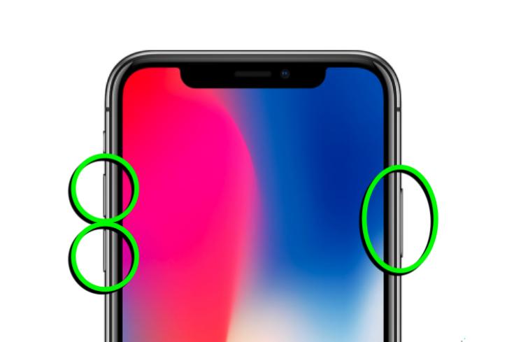 iPhoneX 再起動および強制再起動の方法