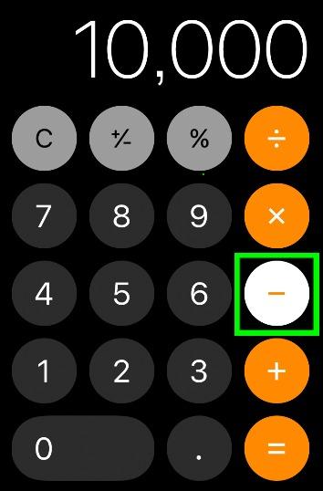 割引額の計算1