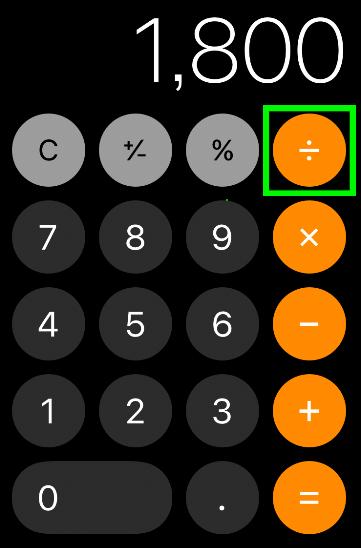 割引額の計算2