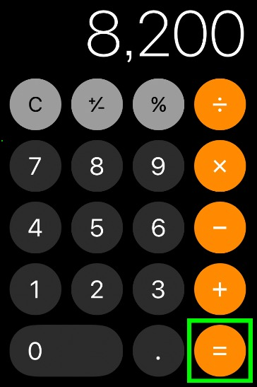割引額の計算3
