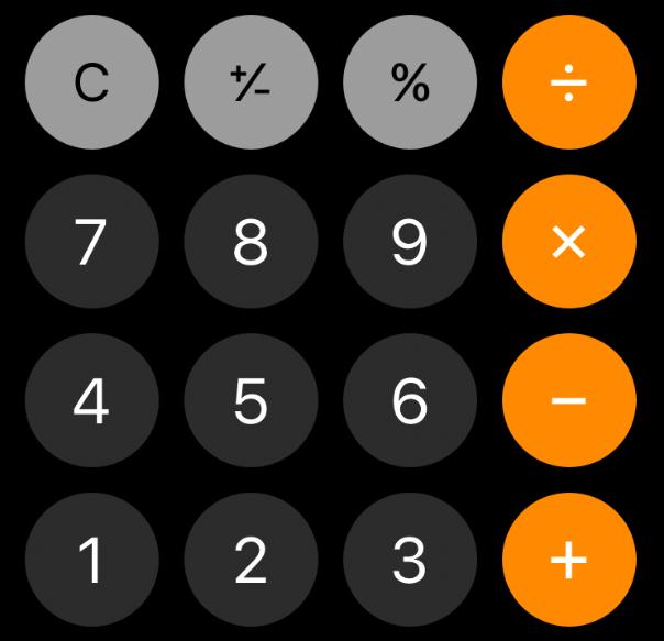 超便利な「使える!」iPhone計算機/電卓のテクニック5つ