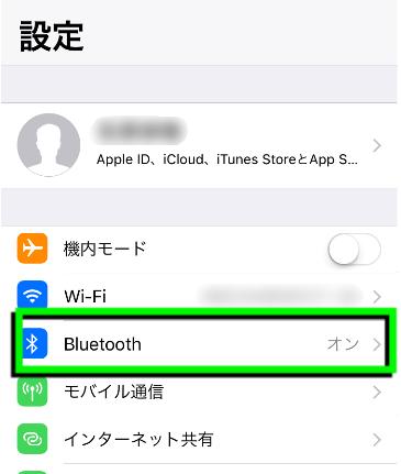 iphone側ペアリング設定手順1