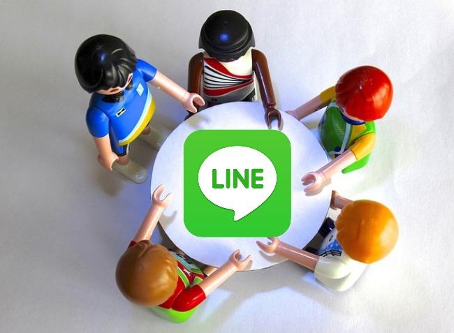 知っておくと便利な「LINE」を使って英語翻訳をする方法