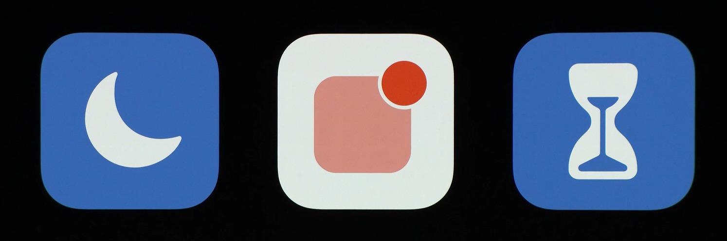 iOS12 生活を邪魔しない機能