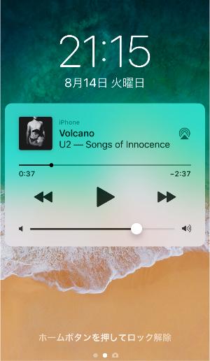 ミュージック/音楽アプリのタイマー停止時の表示