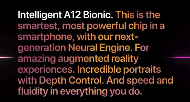 A12の性能